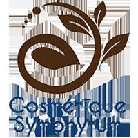 Cosmetique Symphytum - Cosmétiques 100% naturels